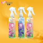 wholesale air wick air freshener /perfume cavalier breath freshener spray /spray nozzles for aerosol