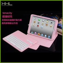 Wholesale Wireless Bluetooth Keyboard Leather Case For Ipad 6