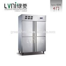 China geladeiras fábrica de venda quente congelador vertical , usado profundo congeladores para venda
