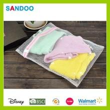 China supplier travel net wash bag, laundry mesh bag