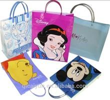 Custom Plastic Shipping Envelopes/Custom Garment Bags Wholesale/Shopping Bag Plastic Bag