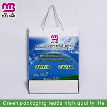 special designed high quality elite paper bag
