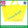 luxury matt lamination custom colorful silicone shopping bag handle