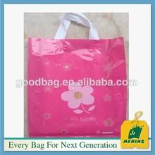 Bolsa de papel rojo barato por mayor regalo de la Navidad ELE-CN0262 alibaba china