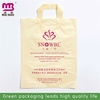 best design 100g promo gift tote shopping bag