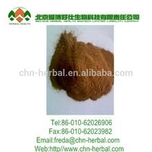 Semillas de cassia extracto/todo el semen torae cassiae extracto/semillas de cassia tora