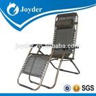 Deluxe rocking lafuma zero gravity folding chair