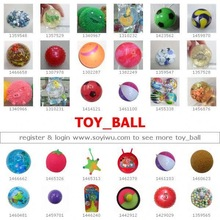 SUCTION CUP BALL : One Stop Sourcing Agent from China Biggest Manufacturer Market at YIWU