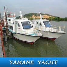 passenger ferry boat frp for sale