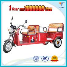 Bajaj three wheeler auto rickshaw pedicab price