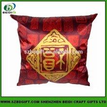 Custom printed backrest hospital pillow