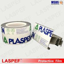 PE plastic film,pe protection fim,plastic film coated aluminium sheet