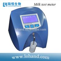 ESC POS Printer Support portable milk testing equipment