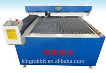Hx-1325mc metálicos e não-metálicos metal usado máquina de corte a laser corte de aço