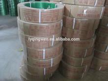 HOT SALE PET STRAP BAND Kraft paper core