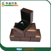 Custom Logo Printed Paper Jewelry Gift Box Wholesale