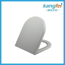 Urea Standard Western Toilet Seat KU108