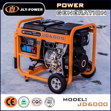 100% copper wire 5kw small diesel generator open type/silent type