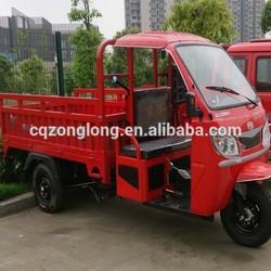 chongqing zonlon fuel trike/Tri motorcycle with cover