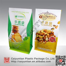 Flat bottom food packing pouch for cookies, square bottom bag for loose tea, quare bottom zipper bag for snacks