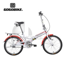 Fashion 16'' Folding Bicycles with Single Speed