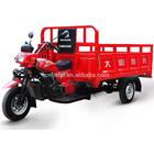 China BeiYi DaYang Brand 150cc/175cc/200cc/250cc/300cc 3 wheel moped pedal cargo tricycle