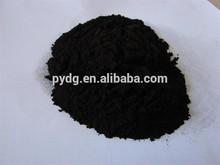 Seaweed organic manure with humic acid
