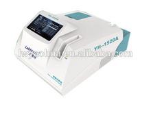 Medical clinical urine analyzer 1520A