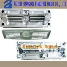 china huangyan injection molding car bumper manufacturer