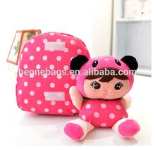 New product for 2015 cute kindergarten kids backpack school bag