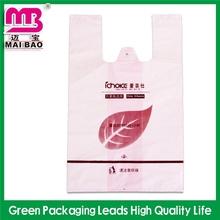 custom design logo printing plain and custom t shirt bags