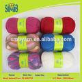 De China venta al por mayor de la buena calidad de la materia prima lana merino