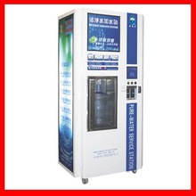 cold water vending machine