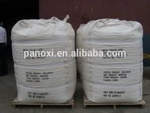 CAS 99-04-7 m-toluic acid/3-methylbenzoic acid