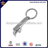 Open design metal bottle opener key chain