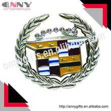 Silver die cut car logo belt buckle