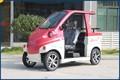 المستخدمة في المجتمع سيارة كهربائية صغيرة السعر المنخفض