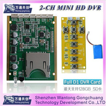 2 CH D1 real time DVR 2-ch key board operation, 2-channel DVR module,