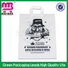 factory direct supply 2015 wholesale zebra print shopping bags