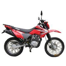 PT250GY-7 Dirt Bike Beautiful Sport Motorcycle 250cc