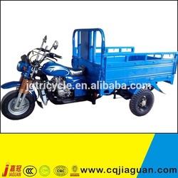 Moped Three Wheel