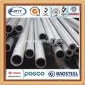 boa venda 316 açoinoxidável tubo sem costura preço