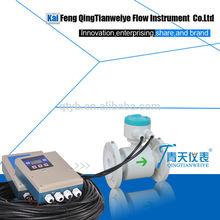 chemical liquid electromagnetic flow meter