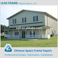 مواد البناء الهيكلي ضوء الصلب المنازل الجاهزة