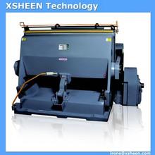 65) a3 die cutting machine, paper die cutting machine, manual die cutting machine
