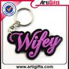 Customized souvenir metal 3d soft pvc key cover