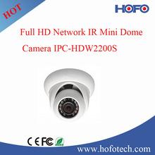 Dahua 3Megapixel Full HD Network IR Mini Dome Camera IPC-HDW2200S