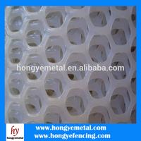 PE foam net plastic mesh for fruit