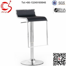 Adjustable swivel chair for bank without wheels