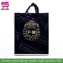 popular and classic style convenience shopping bag fashion fruit